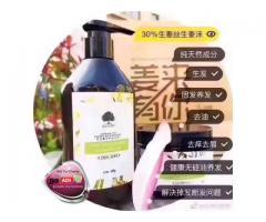 脱发烦恼?森迷原姜养护洗发乳系列产品
