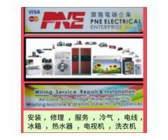 PNE Electrical Enterprise